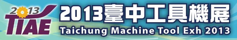 http://www.edn-mcshow.com/ntp/admin/upload/ckfinder/files/logo.jpg